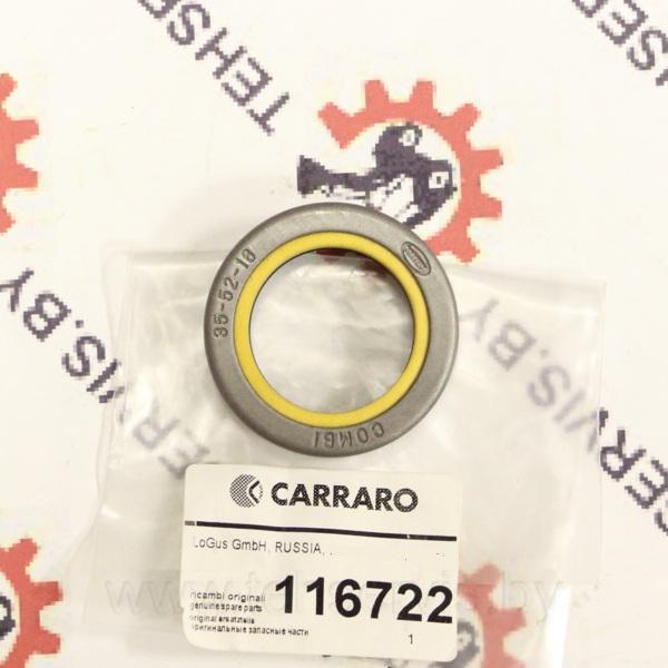 Carraro 116722